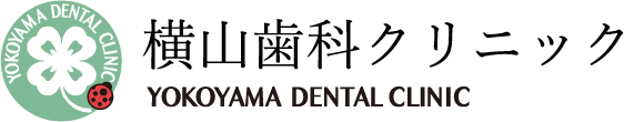 松本市横山歯科クリニック